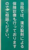 oriental-523x1024